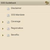 SSS Guidebook 2.0