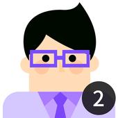 합격 직업상담사 2급 (필기) 1.0.0