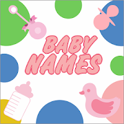 Baby Names 1