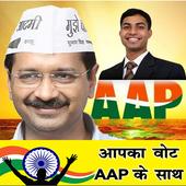 Aam Aadmi Party (AAP) Banner: Flex Maker & Frame 1.0