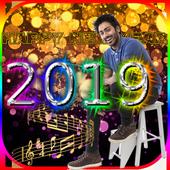 Happy New Year 2019 Photo Frames 2.0