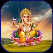 Ganpati Ji Aarti (Play & Read) 1.0.8