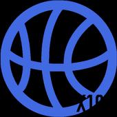 100 BasketBall-Tap Clr BallsSteelCandy CellAction