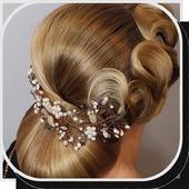 Step By Step Hairstyles 1.0