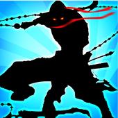 Shadow Ninja Squad 1
