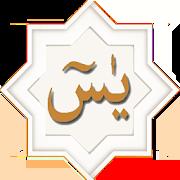 Yasin Mulk Naba Fatah Vakia 1.2