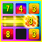 Impossible Nine: 2048 Puzzle 2.0.6