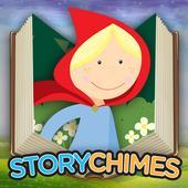 Little Red Riding Hood SChimes 1.5