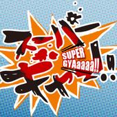 Super-Gyaa 1.0.0