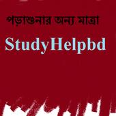 StudyHelpBD 1.0