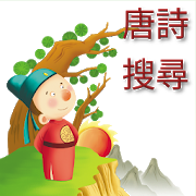 Poem Search Game 1.0.1