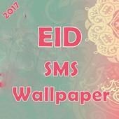 EID SMS and Wallpaper 2017 1.1