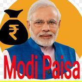 Modi Paisa - हर महीने 500 रुपये कमाएं 1.0