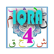 Iqra 4 With Audio (Learn to Read Quran) 1.2