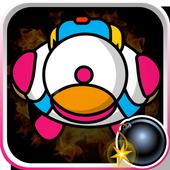 Super Bomber Guy : Maze Game 1.1