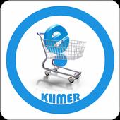 Khmer e-Mart 1.0.0