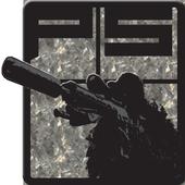 Phantom Sniper Open Beta 1.0