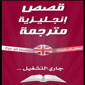 com.suplearnenglish.english.mohammad.suhail 1.0.0
