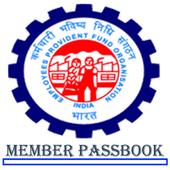 Member Passbook (EPFO)