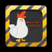 Baahubali Chicken 2.0.0.0