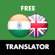 Hindi - English Translator 4.6.5
