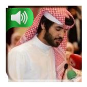 Taha Junayd Quran MP3 Offline 1.0