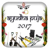 Ayudha Puja 2017 1.0