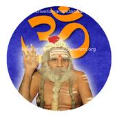 Sri Vellaiyananda Swami Chant 1.1