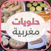 com.sweetmeats.recipes.maroc 1.0