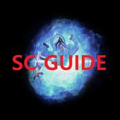 스타크래프트 리마스터 가이드 (Starcraft Remastered Guide)