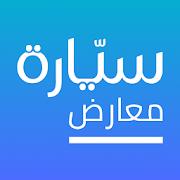 com syarah dealersApp 1 0 9 APK Download - Android cats  Apps