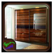 Modern Wooden Wardrobe 1.0