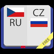 Чешско-русский словарь Free 2.5