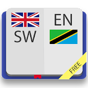 English-Swahili Dictionary 5.0