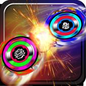 Spin Blade 3 1.2