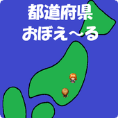 Learn Japanese prefectures 1.0.0
