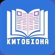 Китобхона - Китобҳои дарсӣ, бадеӣ ва исломӣ 1.0