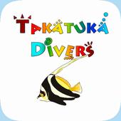Pippis Takatuka Dive Adventure 1.0.0.2