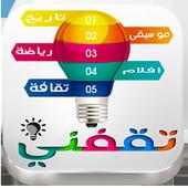 com.takifni.arabic 1.0