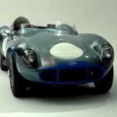 HD Themes Aston Martin Retro 1.0
