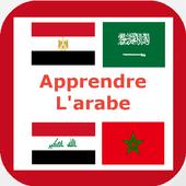 Apprendre l'arabe 0.0.3