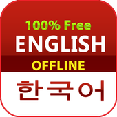 Best English to Korean Dictionary 1.0.1