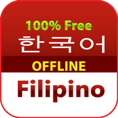 Korean to Tagalog Language 1.0