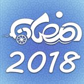 5eac7a2c0 Top 40 Apps Similar to com.kalbachtani.ramadan
