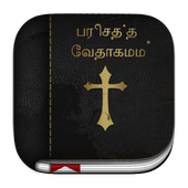 20+ Cadre Bible App Download JPG