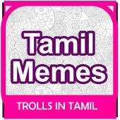Tamil Jokes for Whatsapp 1.4