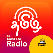 All Tamil FM Radio Stations Online Tamil FM Songs 4.2.2