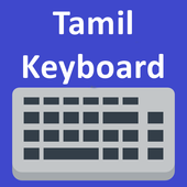 English to Tamil Translator Keyboard 1.0.1