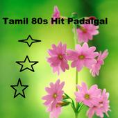 Tamil 80s Hit Padalgal 1.0