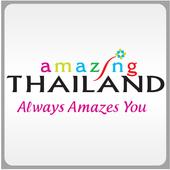 Amazing Thailand for WTM 2011